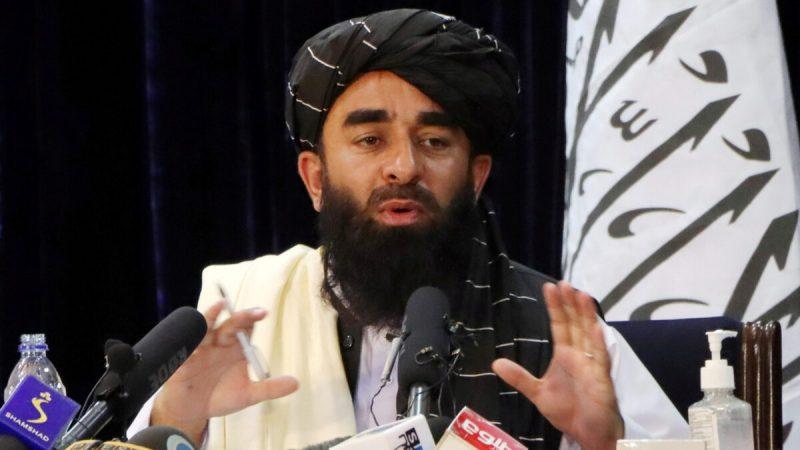 Китай является «нашим основным партнёром», заявил представитель «Талибана»