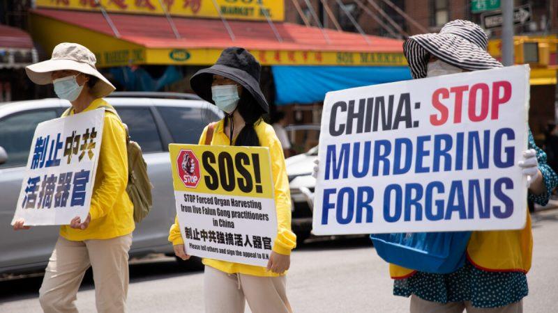 Практикующие Фалуньгун участвуют в параде, посвящённом 22-й годовщине преследования Фалуньгун в Китае. Бруклин, штат Нью-Йорк, 18 июля 2021 г. (Chung I Ho / The Epoch Times)    Epoch Times Россия