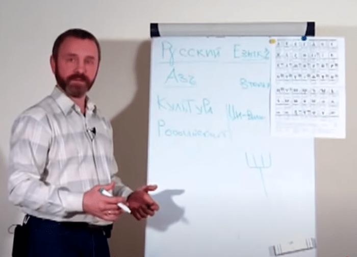 Сергей Данилов про древнерусский язык. Скриншот/youtube.com