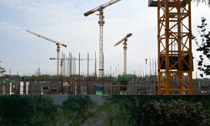 Строительная площадка жилого комплекса Evergrande в Пекине, 13 сентября 2021 г. Greg Baker / AFP   Epoch Times Россия