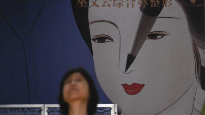 Государственные СМИ Китая выступили против рекламы индустрии красоты
