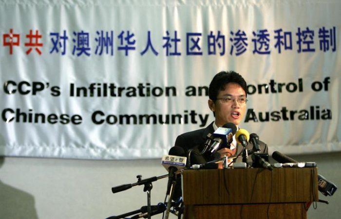 Пекин запугивает китайские диаспоры «крупнейшим в мире транснациональным подавлением»
