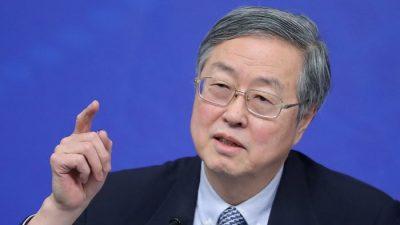 Центральный банк Китая запретил всю деятельность с криптовалютой