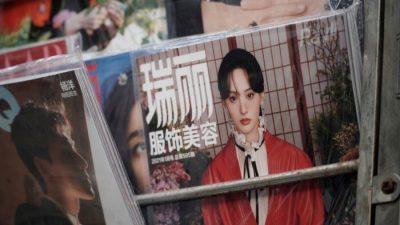 В Китае закрыли студии знаменитостей