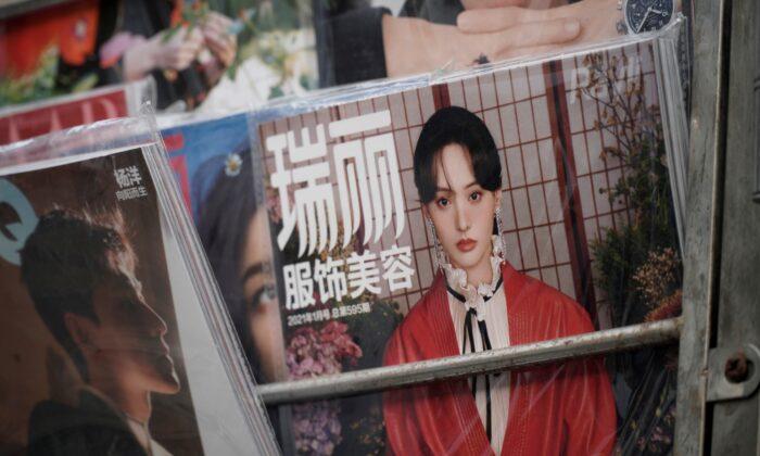 Китайская актриса Чжэн Шуан изображена на обложке модного журнала в газетном киоске в Пекине, 21 января 2021 г. Jade Gao/AFP via Getty Images   Epoch Times Россия