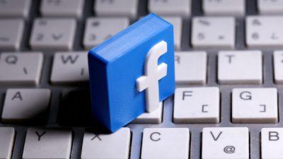 Facebook разрешает нарушать правила сети VIP-персонам