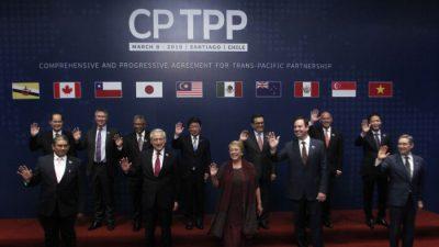Тайбэй и Пекин отдельно подали заявки на вступление в Транстихоокеанское партнёрство
