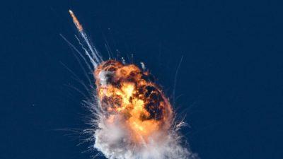 Американская ракета Alpha взорвалась над Тихим океаном