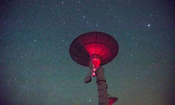 Обнаружены загадочные радиосигналы из центра Млечного Пути