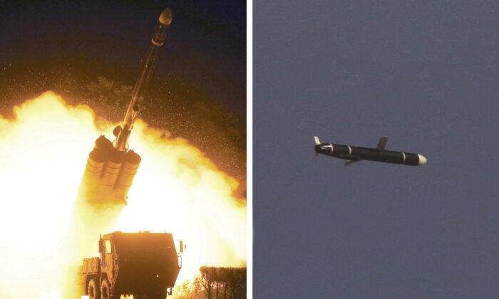 Академия наук национальной обороны проводит испытания крылатых ракет большой дальности в Северной Корее, как показано на этой комбинации недатированных фотографий, предоставленных Центральным информационным агентством Северной Кореи (KCNA) 13 сентября 2021 г. KCNA via Reuters   Epoch Times Россия