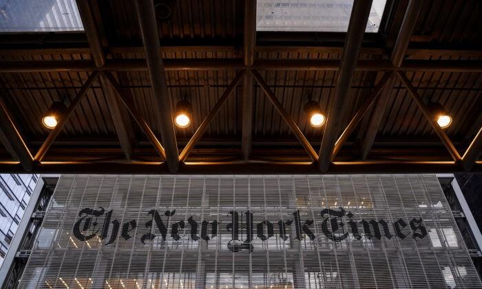 New York Times сняла публикацию, призывающую привлечь китайский режим к ответу за пандемию