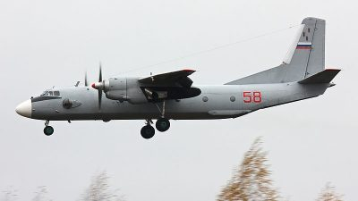 Турецкие ВВС сбили российский самолёт Су-24 за нарушение воздушного пространста (видео)