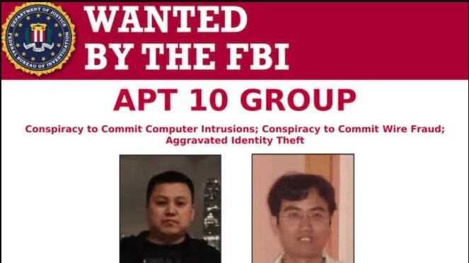 Скриншот плаката ФБР с разыскиваемыми китайскими членами хакерской группы APT 10. FBI/Screenshot via The Epoch Times