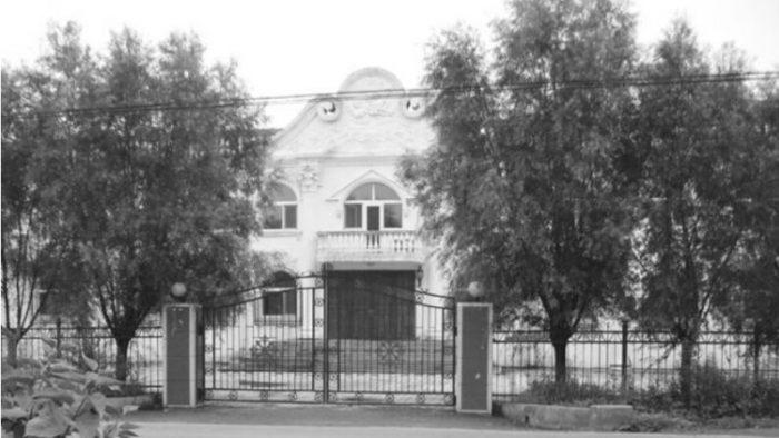 Центр «промывания мозгов» в городе Харбин, Китай (Clearwisdom.net) | Epoch Times Россия