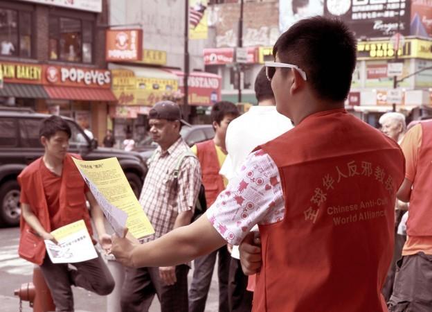 Группа 16-летних подростков пытается распространить пропаганду Коммунистической партии Китая во Флашинге, Нью-Йорк, 10 августа 2013 года. (Milene Fernandez/Epoch Times) | Epoch Times Россия