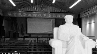 Компартия Китая проводит китаизацию христианства