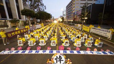 В Китае несколько последователей духовной практики Фалуньгун погибли от пыток и побоев в полицейских участках