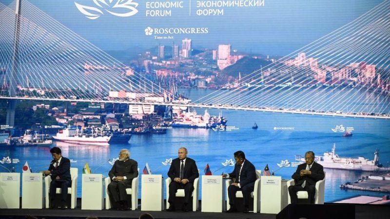 Восточный экономический форум во Владивостоке. АЛЕКСАНДР НЕМЕНОВ / AFP через Getty Images   Epoch Times Россия