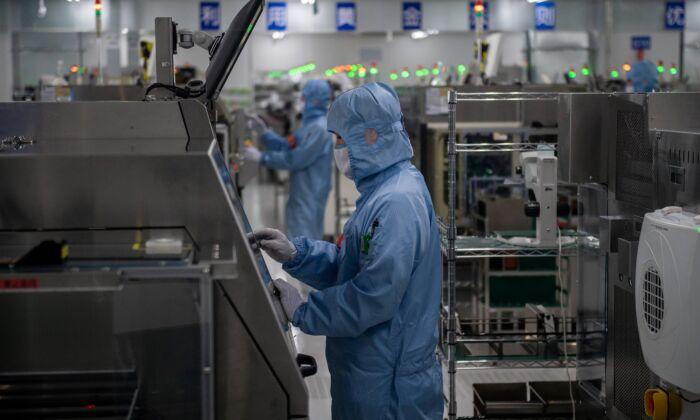 Завод по производству полупроводников в Пекине, Китай, 14 мая 2020 года. (Nicolas Asfouri/AFP via Getty Images) | Epoch Times Россия