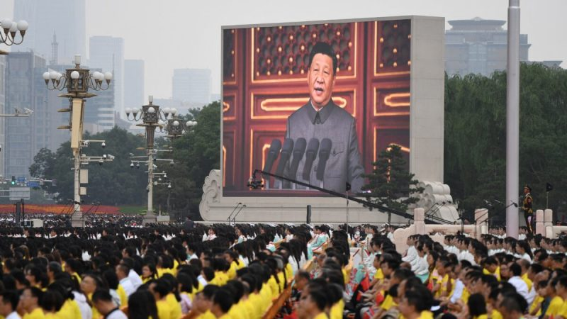 Китайский лидер Си Цзиньпин (на экране) произносит речь во время празднования 100-летия компартии Китая на площади Тяньаньмэнь в Пекине 1 июля 2021 года. (Wang Zhao/AFP via Getty Images)    Epoch Times Россия