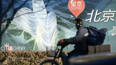Акции китайского застройщика Soho China упали на40% после провала сделки самериканской Blackstone