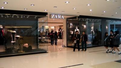 Мальчик в 12 лет бросил школу, чтобы помочь маме… История бренда Zara