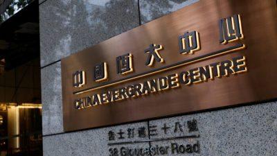 China Evergrande приостановила листинг подразделения электромобилей, акции падают