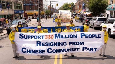 Китайцы, живущие вСША, призывают соотечественников вКитае выйти изкомпартии