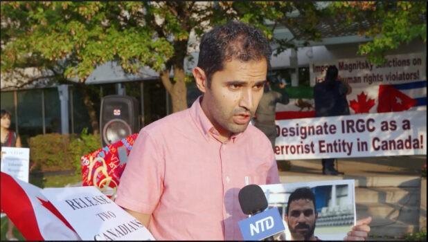 Салман Сима, иранский активист и организатор митинга «Вместе против коммунизма и терроризма» в Монреале 11 сентября 2021 г. (NTD Television)