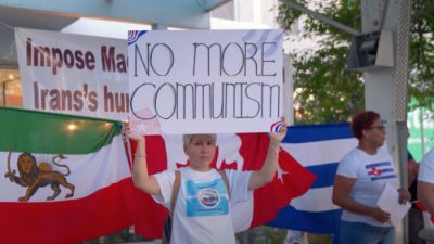 Активисты Канады призвали правительство принять меры против коммунистических итеррористических режимов