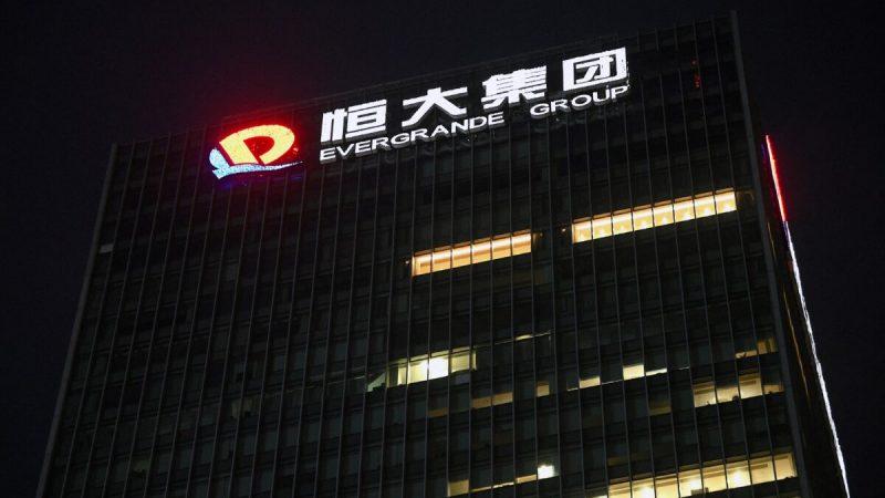 Штаб-квартира компании Evergrande в Шэньчжэне, Китай, 14 сентября 2021 года. (Noel Celis/AFP via Getty Images) | Epoch Times Россия