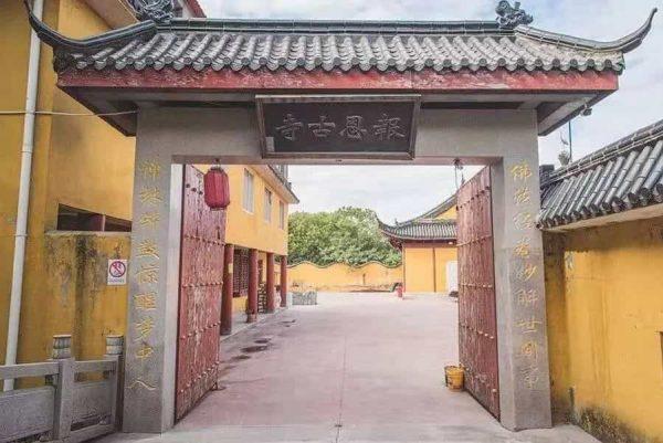 Чжи Сян начал ухаживать за ними в храме Баоэн, где количество больных кошек, бездомных собак и птиц переросла возможности ограниченное пространство традиционного монастыря. (ffr.littlemastersclub.org via Bao'en Temple)