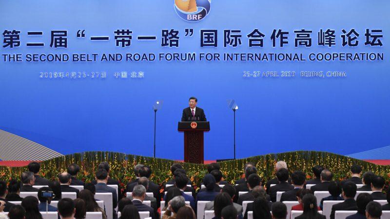 Китайский лидер Си Цзиньпин выступает с речью на пресс-конференции после форума «Один пояс и один путь» в Китайском национальном конференц-центре в Пекине, Китай, 27 апреля 2019 года. (Wang Zhao/Getty Images)  | Epoch Times Россия