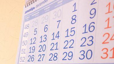 Правительство РФ утвердило перенос выходных дней в 2022 году