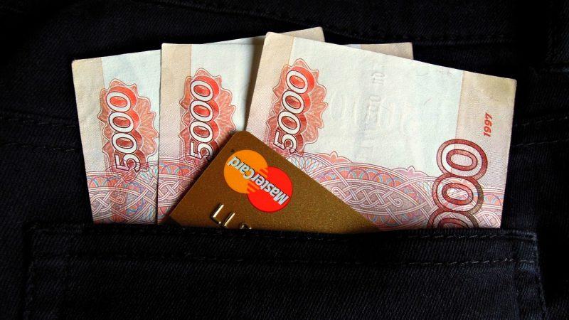 pixabay.com/Mayya666/СС0 | Epoch Times Россия