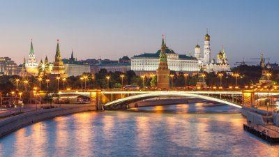 «Московская весна» отправит в «путешествие во времени» жителей и гостей столицы