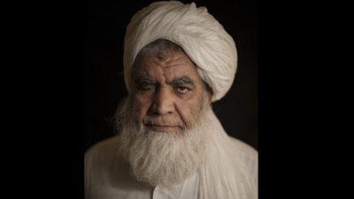 Талибы выставили тела четверых жителей на городской площади