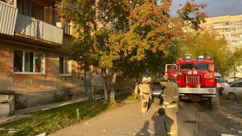 Взрыв бытового газа произошёл в Верхней Пышме. 66.mchs.gov.ru/CC BY 4.0 | Epoch Times Россия