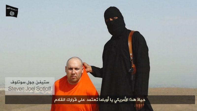 Мохаммед Эмвази был идентифицирован как боевик ИГИЛ, которого СМИ окрестили Джихади Джоном. Эмвази родом изЛондона. (Screenshot) | Epoch Times Россия