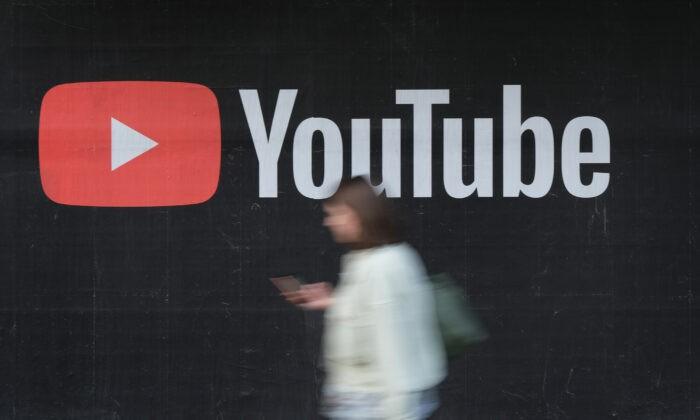 Google определил, как хакеры взламывают популярные аккаунты YouTube