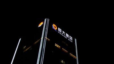 Рынки облигаций Китая снова падают из-за пропуска выплат застройщиком  Evergrande