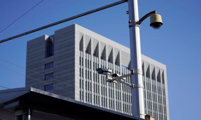 Штаб-квартира Центральной комиссии компартии Китая по проверке дисциплины, Пекин, 10 февраля 2018 г. (Jason Lee/Reuters)   Epoch Times Россия