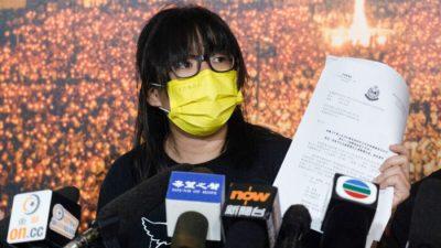Эксперты ООН призвали Гонконг отменить закон о национальной безопасности