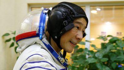 Японский миллиардер готовится к декабрьской космической миссии