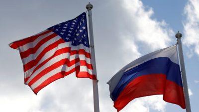 Сенаторы США предлагают выслать 300 российских дипломатов