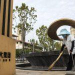 Кризис Evergrande привёл к спаду продаж жилья в Китае на 17%