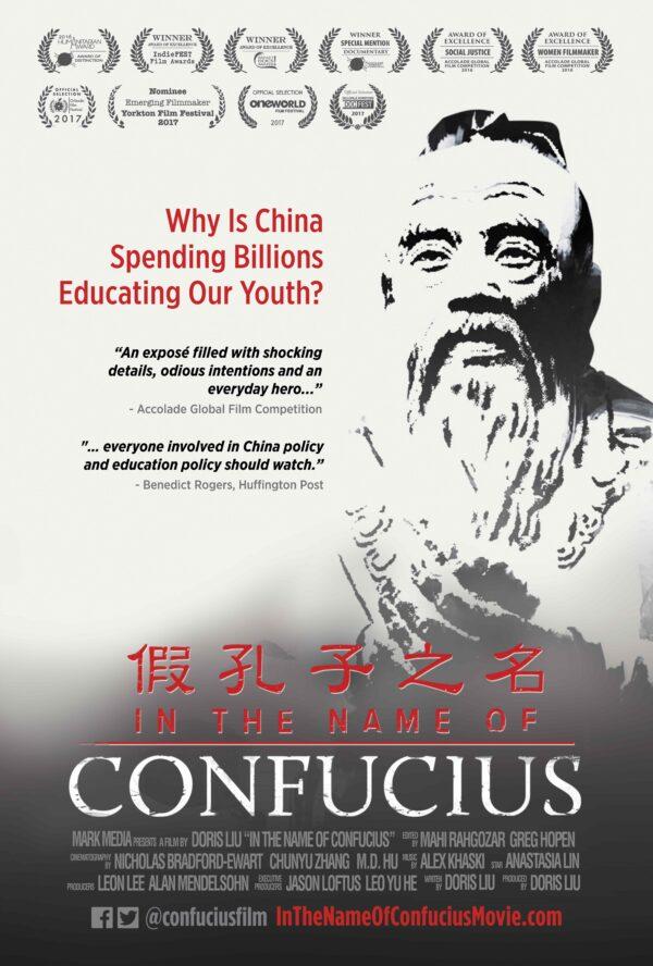 Пекин изменил название институтов Конфуция вответ нарастущую международную критику