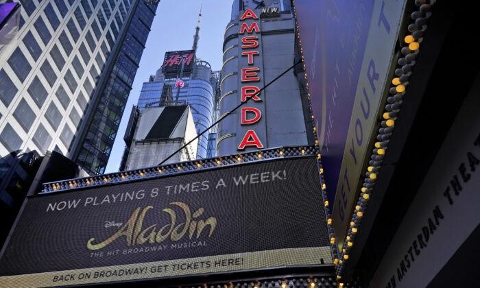 Шатёр Нового Амстердамского театра появился в Нью-Йорке 28 сентября 2021 года. Seth Wenig/AP Photo   Epoch Times Россия