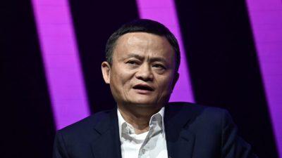Alibaba потеряла $344 млрд за год