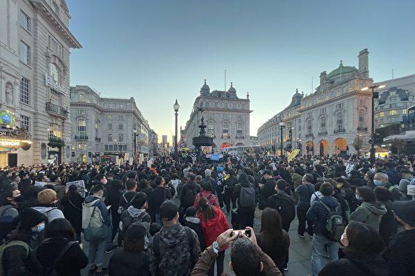 Правозащитные группы протестуют против зверств китайской компартии, Лондон, 1 октября 2021 г. Wen Qing/The Epoch Times | Epoch Times Россия